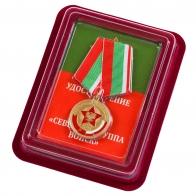 """Медаль """"Северная группа войск"""" в футляре из бархатистого флока"""