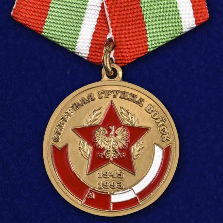 """Медаль """"Северная Группа Войск 1945-1993"""""""