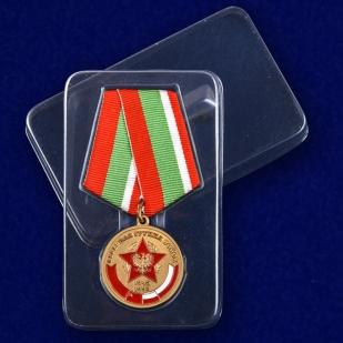 """Медаль """"Северная Группа Войск 1945-1993"""" с доставкой"""