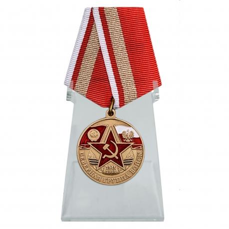 Медаль Северная группа войск 1945-1993 гг. на подставке