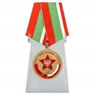 Медаль Северная Группа Войск на подставке