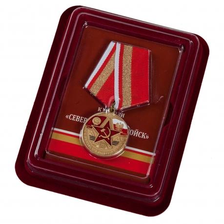 """Медаль """"Северная группа войск"""" в футляре"""