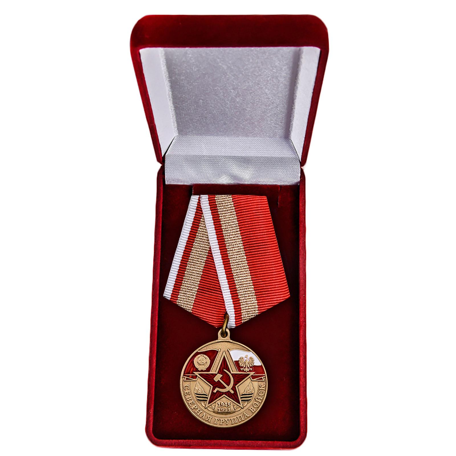 Медаль СГВ купить в Военпро