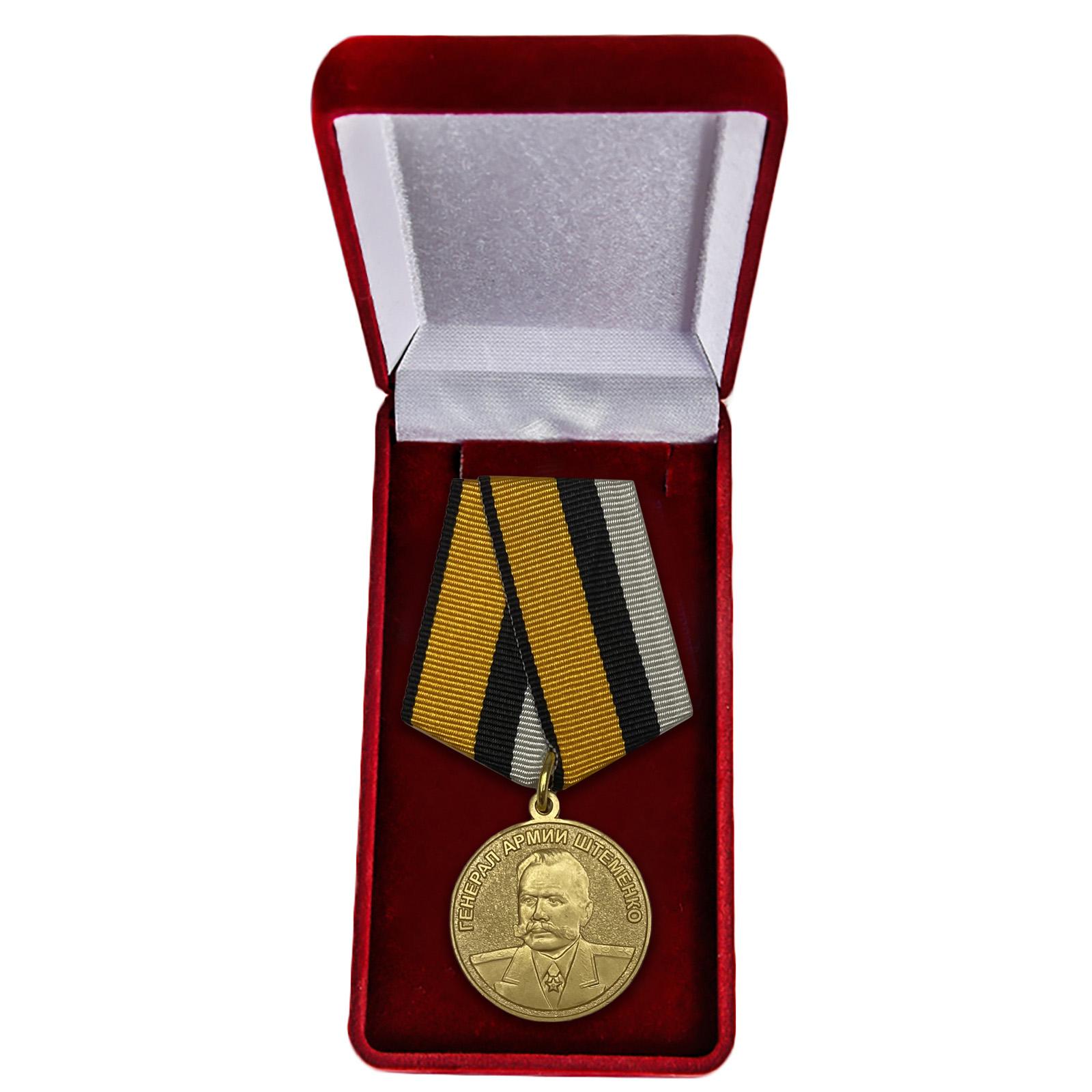 Медаль Штеменко купить в Военпро