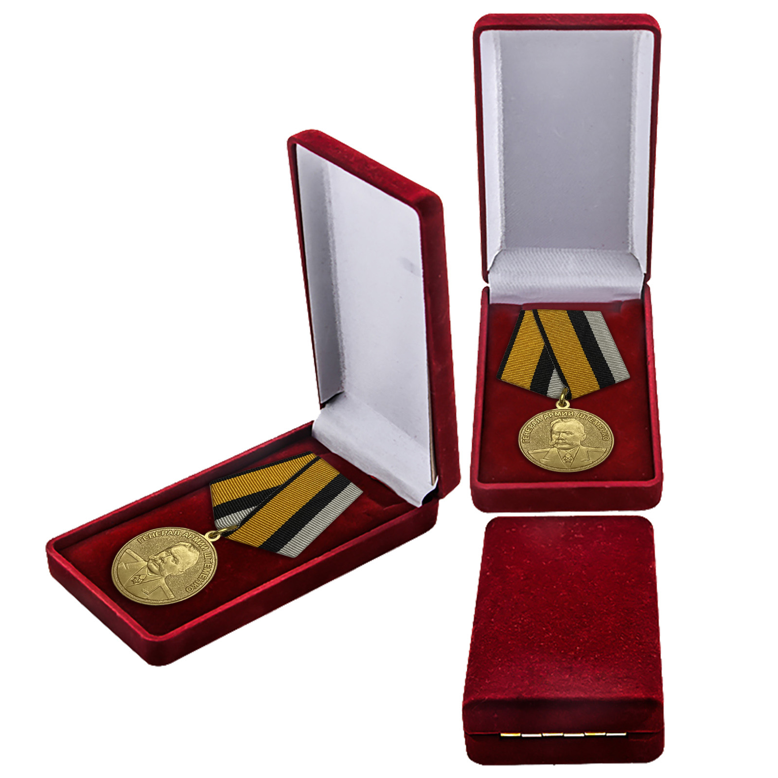 Медаль Штеменко