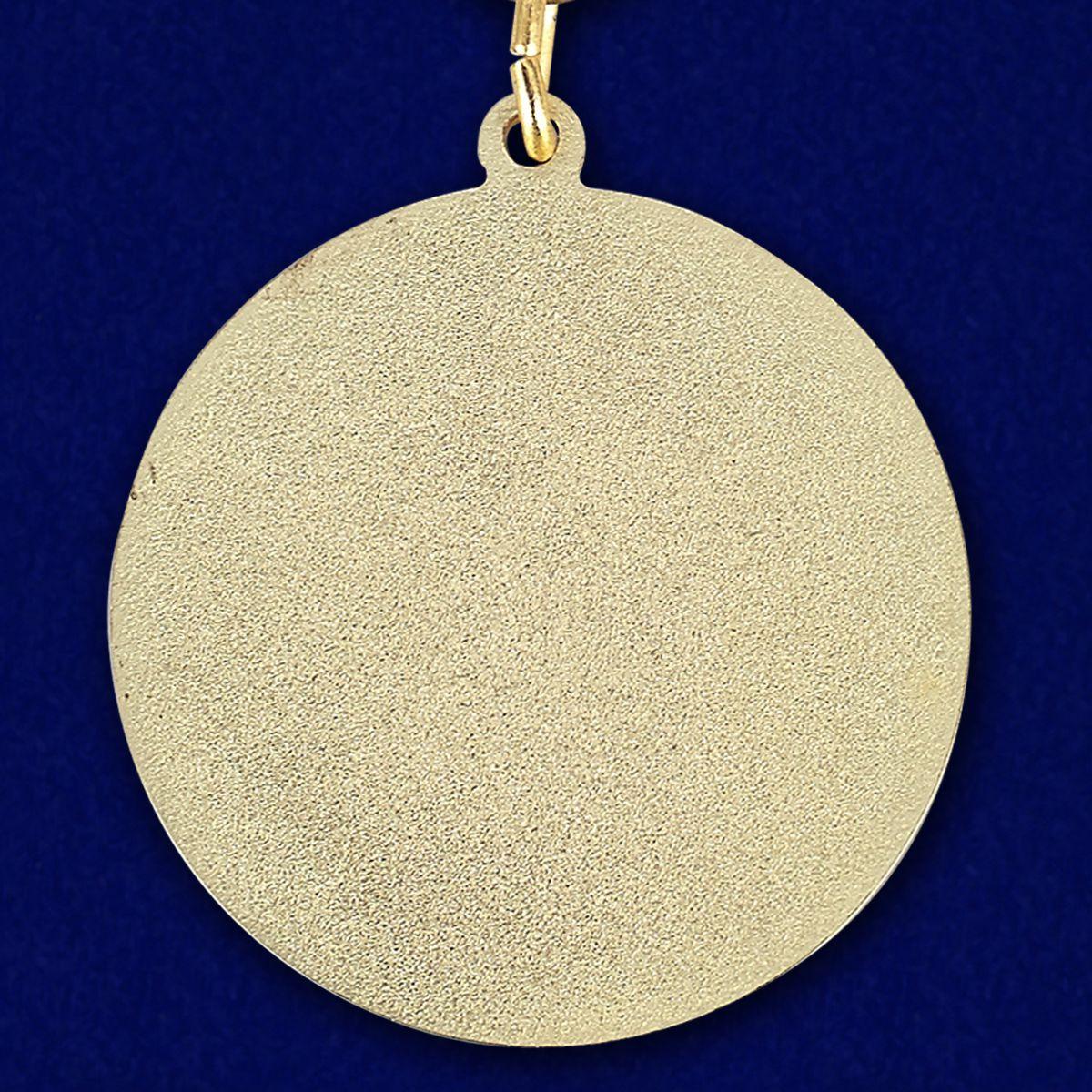 Медаль Сирийско-российская дружба - оборотная сторона