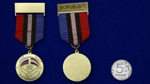 Медаль Сирийско-российская дружба - вид на ладони