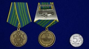 Медаль За безупречную службу в СК РФ 3 степени - сравнительный размер