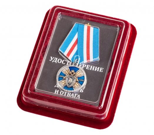 """Медаль СК РФ """"Доблесть и отвага!"""" в оригинальном футляре с покрытием из флока"""