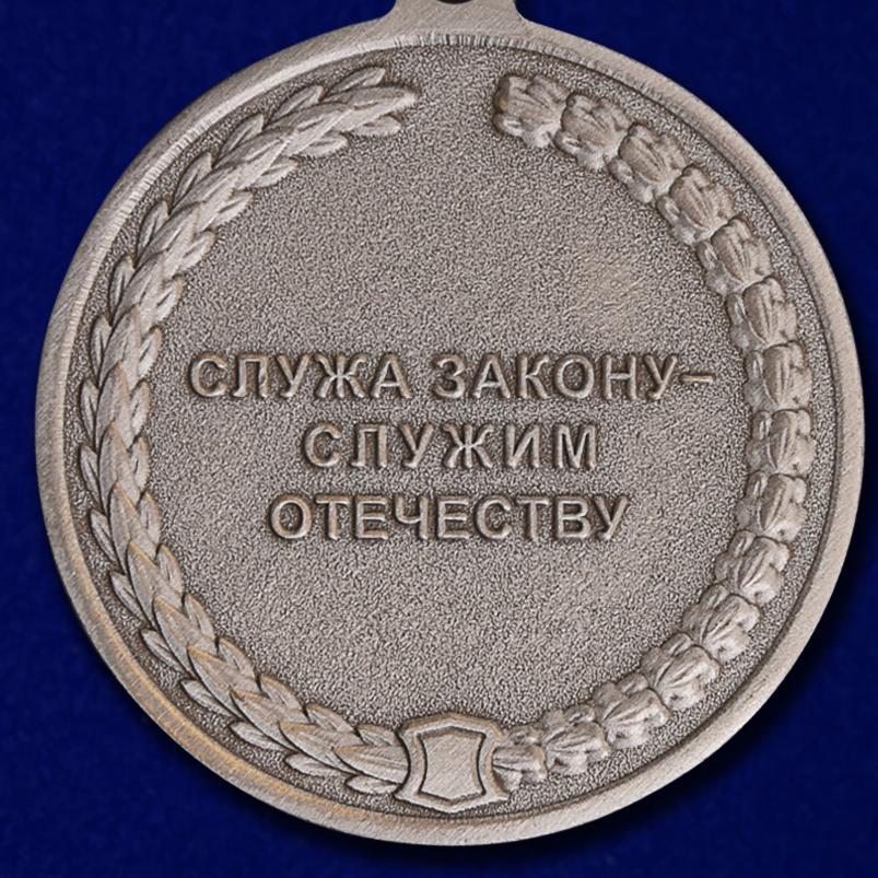 """Медаль СК РФ """"Доблесть и отвага!"""" в оригинальном футляре с покрытием из флока - в подарок"""