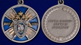 """Медаль СК РФ """"Доблесть и отвага!"""" в оригинальном футляре с покрытием из флока - аверс и реверс"""