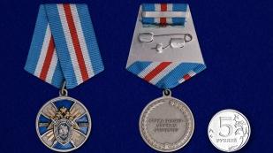 """Медаль СК РФ """"Доблесть и отвага!"""" в оригинальном футляре с покрытием из флока - сравнительный вид"""