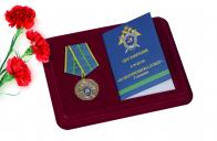 Медаль СК РФ За безупречную службу 1 степени