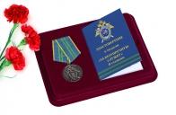 Медаль СК РФ За безупречную службу 2 степени