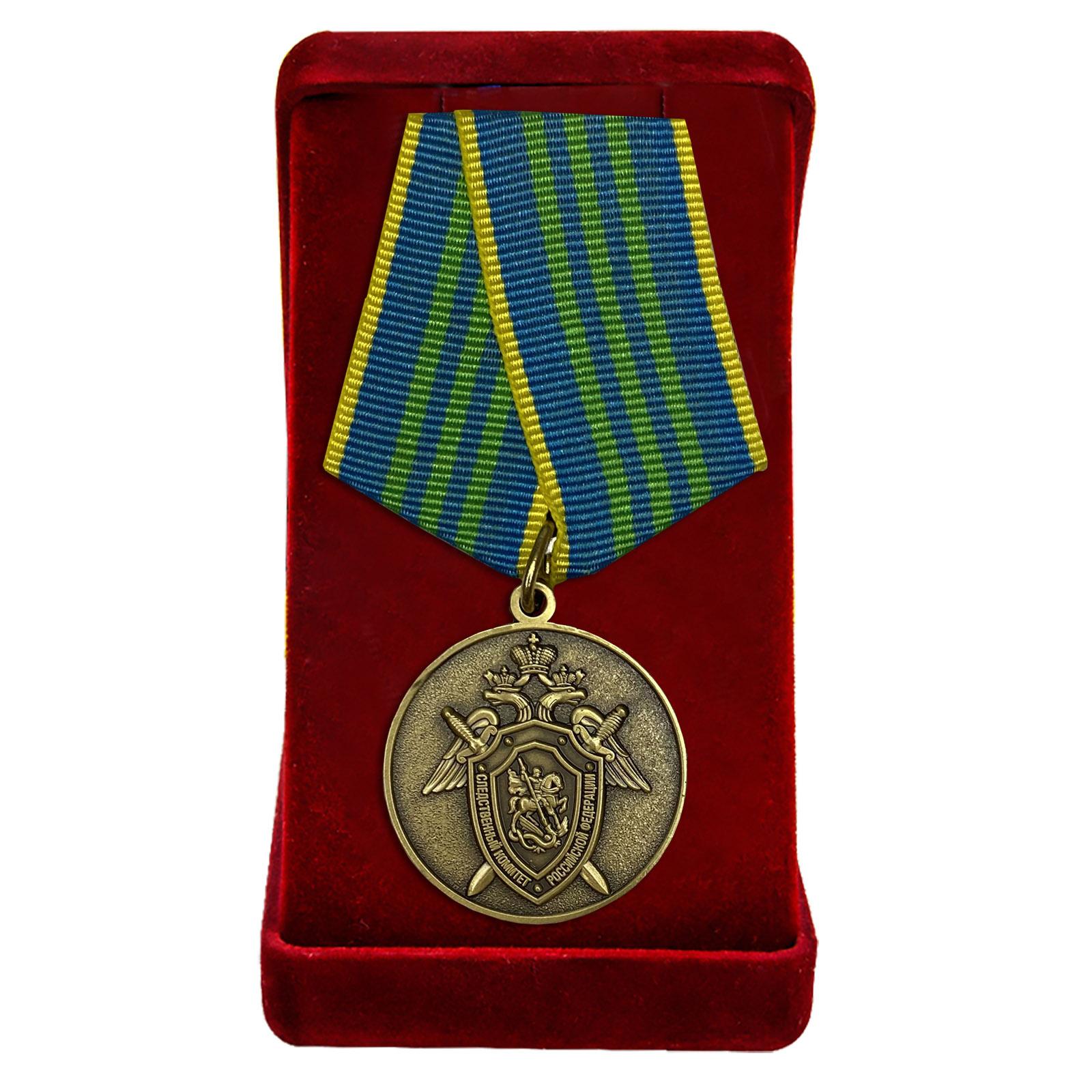 Купить медаль СК РФ За безупречную службу 3 степени с доставкой
