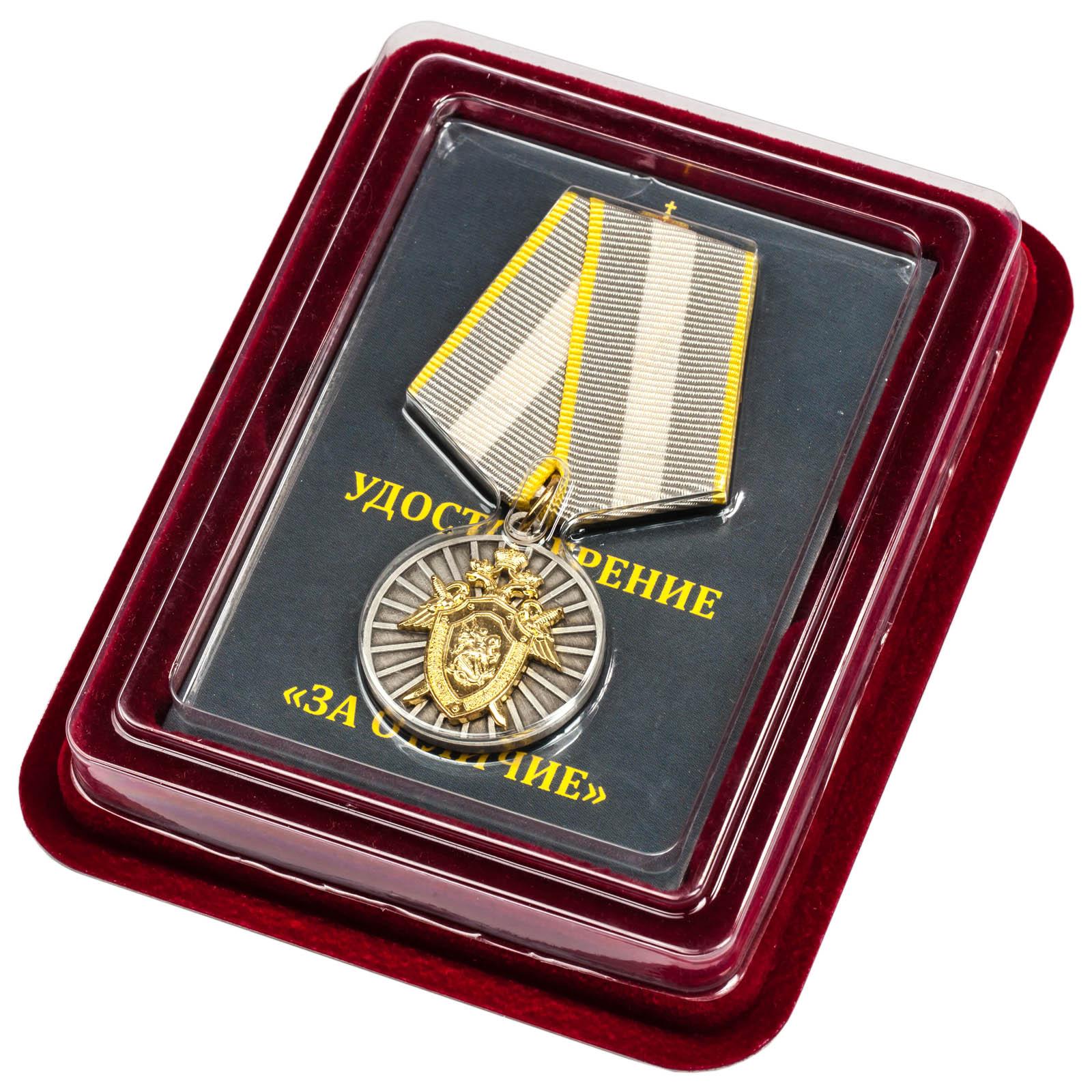 """Медаль СК РФ """"За отличие"""" в темно-бордовом футляре из флока"""