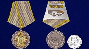 """Медаль СК РФ """"За отличие"""" в темно-бордовом футляре из флока - сравнительны вид"""