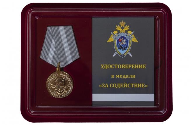 Медаль СК РФ За содействие