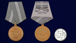 Медаль СК РФ За содействие - сравнительный вид