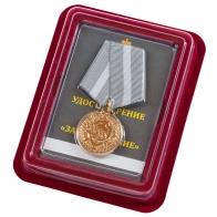 """Медаль СК РФ """"За содействие"""" в красивом футляре из темно-бордового флока"""