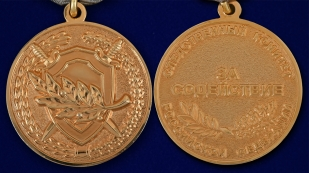"""Медаль СК РФ """"За содействие"""" в красивом футляре из темно-бордового флока - аверс и реверс"""