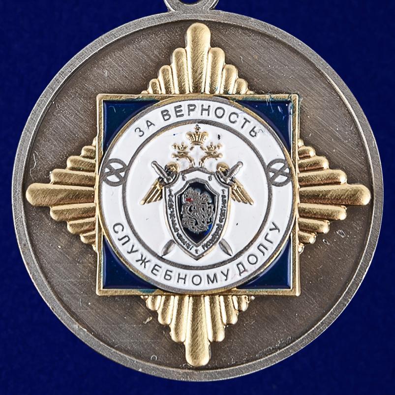 """Купить медаль СК РФ """"За верность служебному долгу"""" в нарядном футляре из флока"""