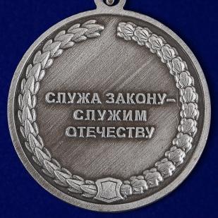 """Медаль СК РФ """"За верность служебному долгу"""" в нарядном футляре из флока - купить с доставкой"""