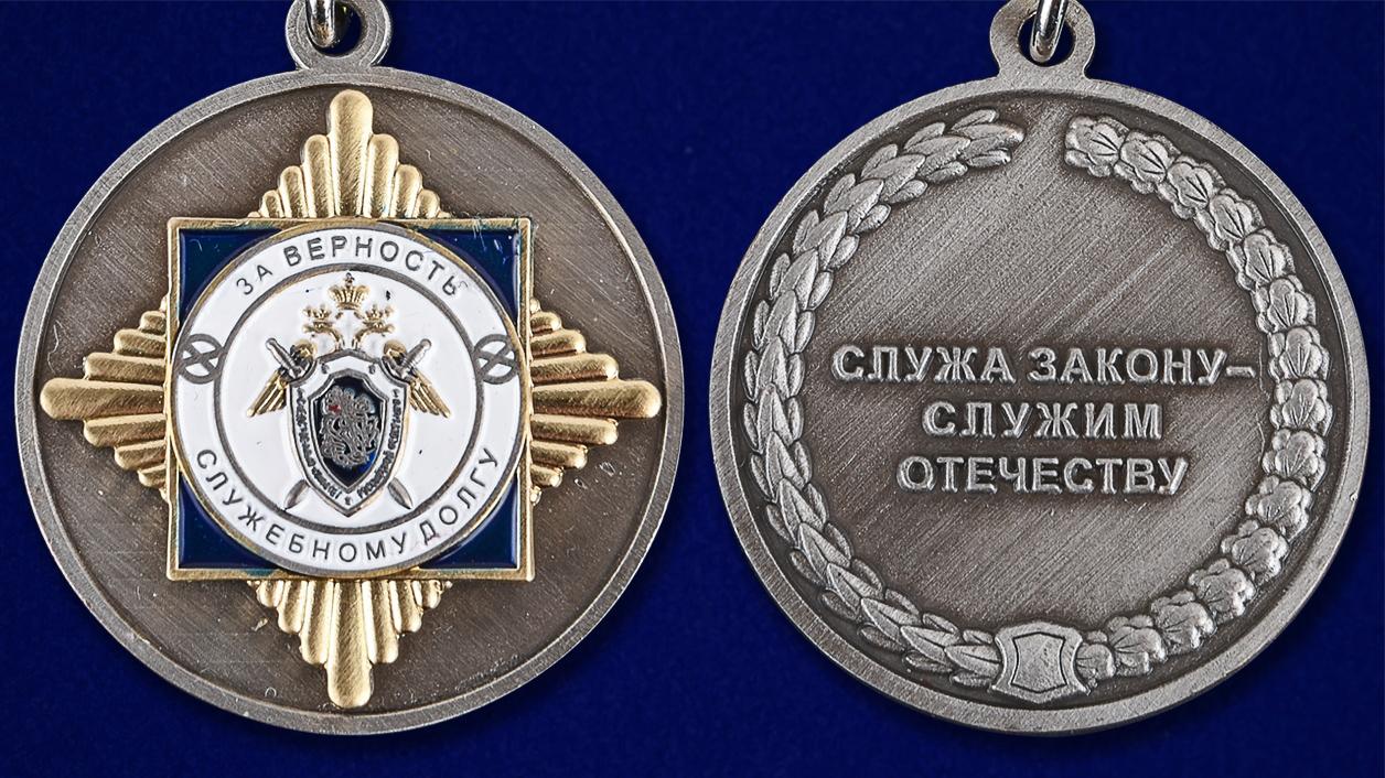 """Медаль СК РФ """"За верность служебному долгу"""" в нарядном футляре из флока - аверс и реверс"""