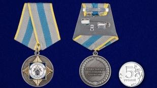 """Медаль СК РФ """"За верность служебному долгу"""" в нарядном футляре из флока - сравнительный вид"""