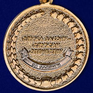 """Медаль СК РФ """"За заслуги"""" в красивом футляре с покрытием из флока - купить в подарок"""