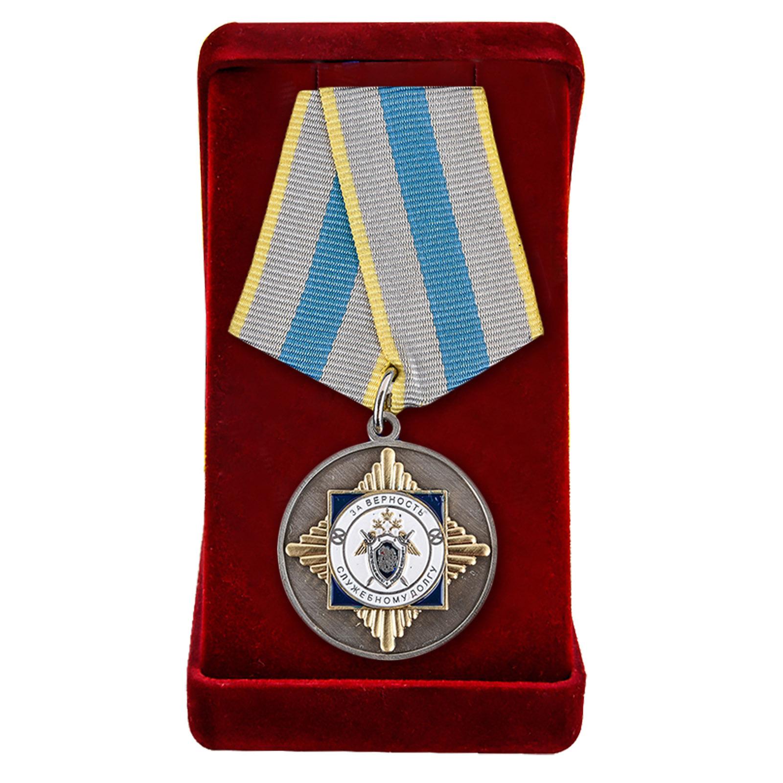 Купить медаль СК России За верность служебному долгу оптом выгодно