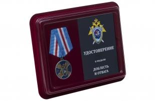 Медаль СК России Доблесть и отвага - в футляре с удостоверением