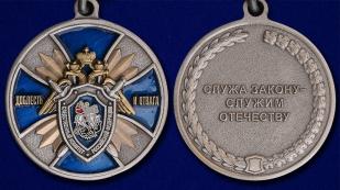 Медаль СК России Доблесть и отвага
