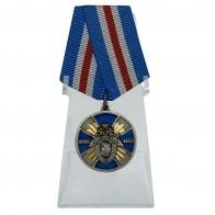 Медаль СК России Доблесть и отвага на подставке