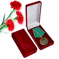 Медаль СК России Ветеран следственных органов