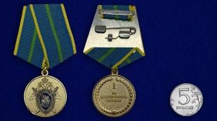 Медаль СК России За безупречную службу 1 степени - сравнительный вид