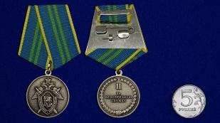 Медаль СК России За безупречную службу 2 степени - сравнительный вид