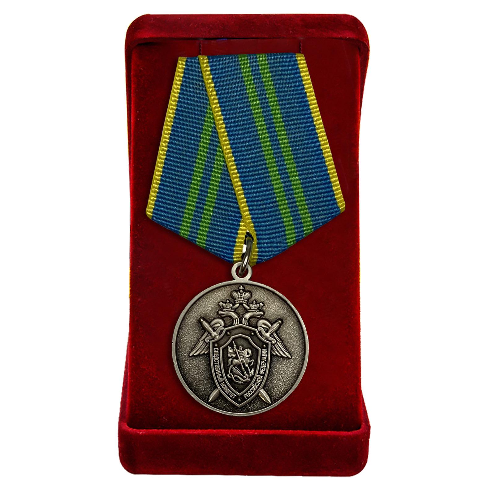 Купить медаль СК России За безупречную службу 2 степени онлайн
