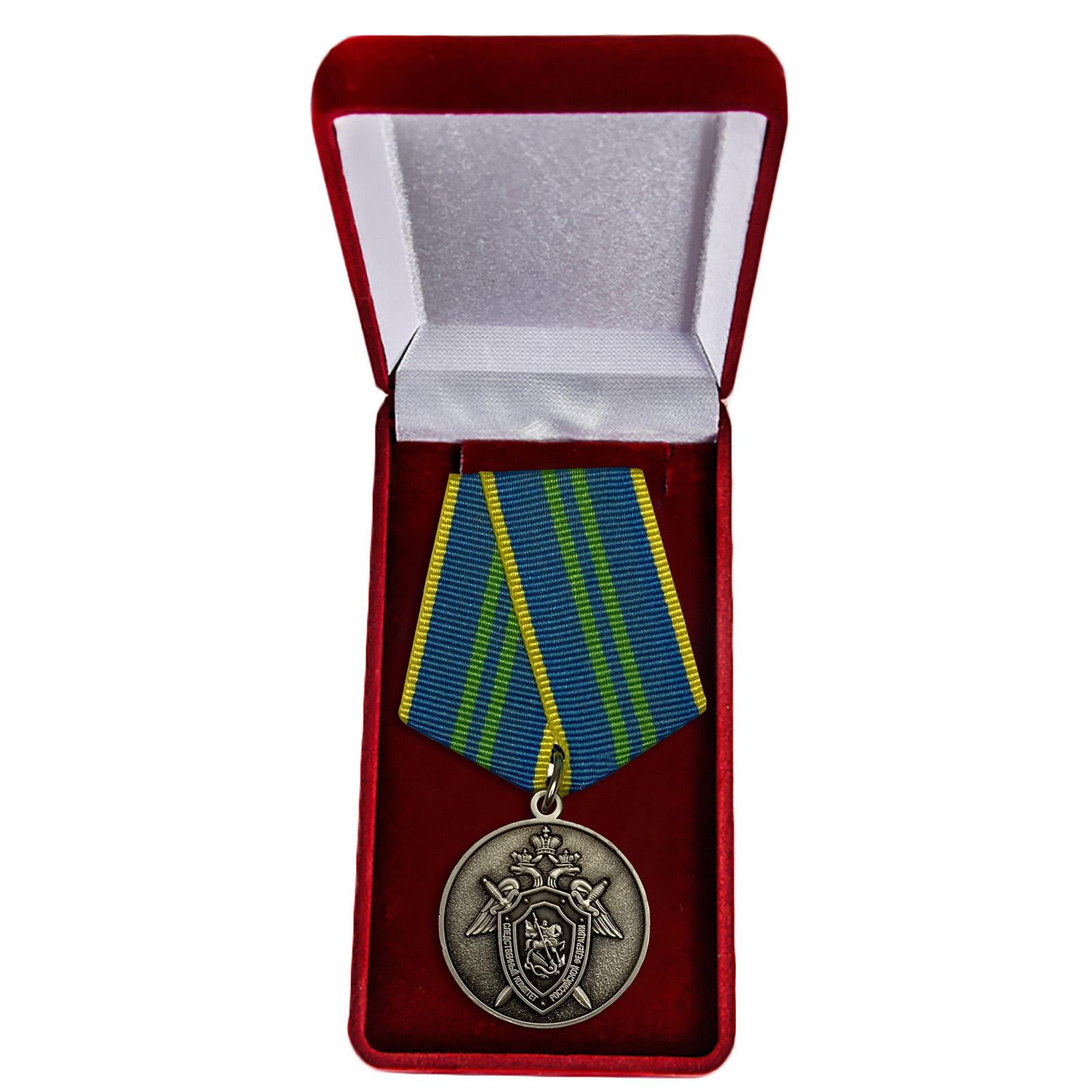 Медаль СК России За безупречную службу 2 степени - в футляре