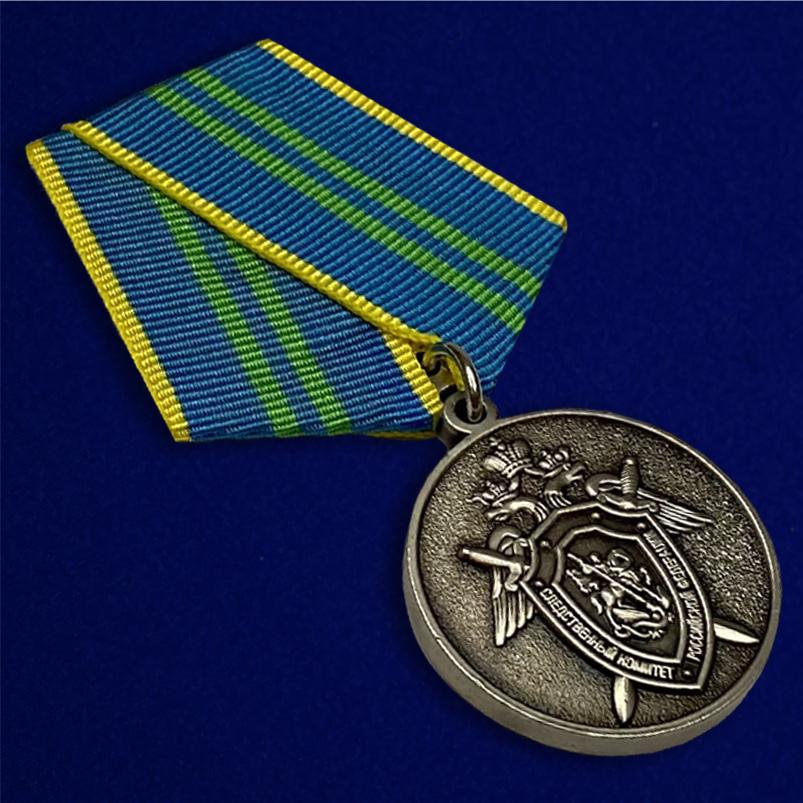Медаль СК России За безупречную службу 2 степени - общий вид