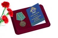 Медаль СК России За безупречную службу 3 степени