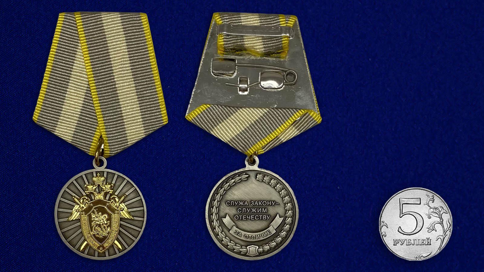Медаль СК России За отличие - сравнительный вид