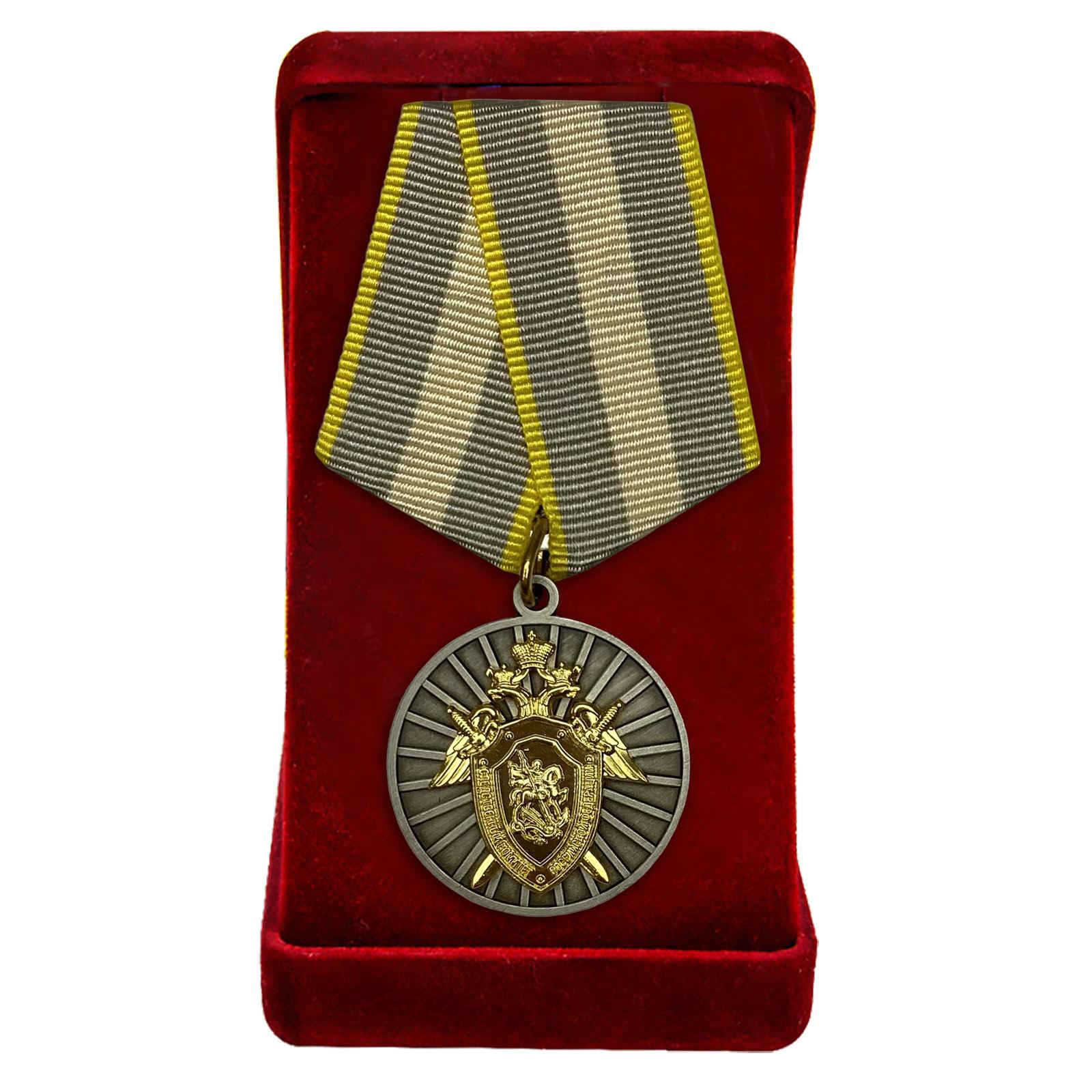 Купить медаль СК России За отличие с доставкой в ваш город