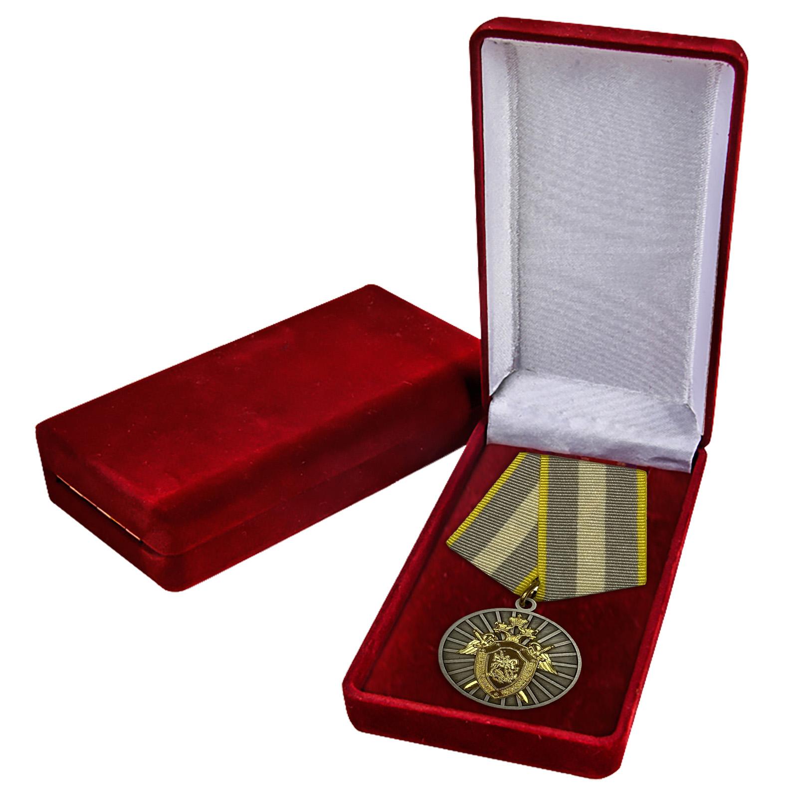 Медаль СК России За отличие