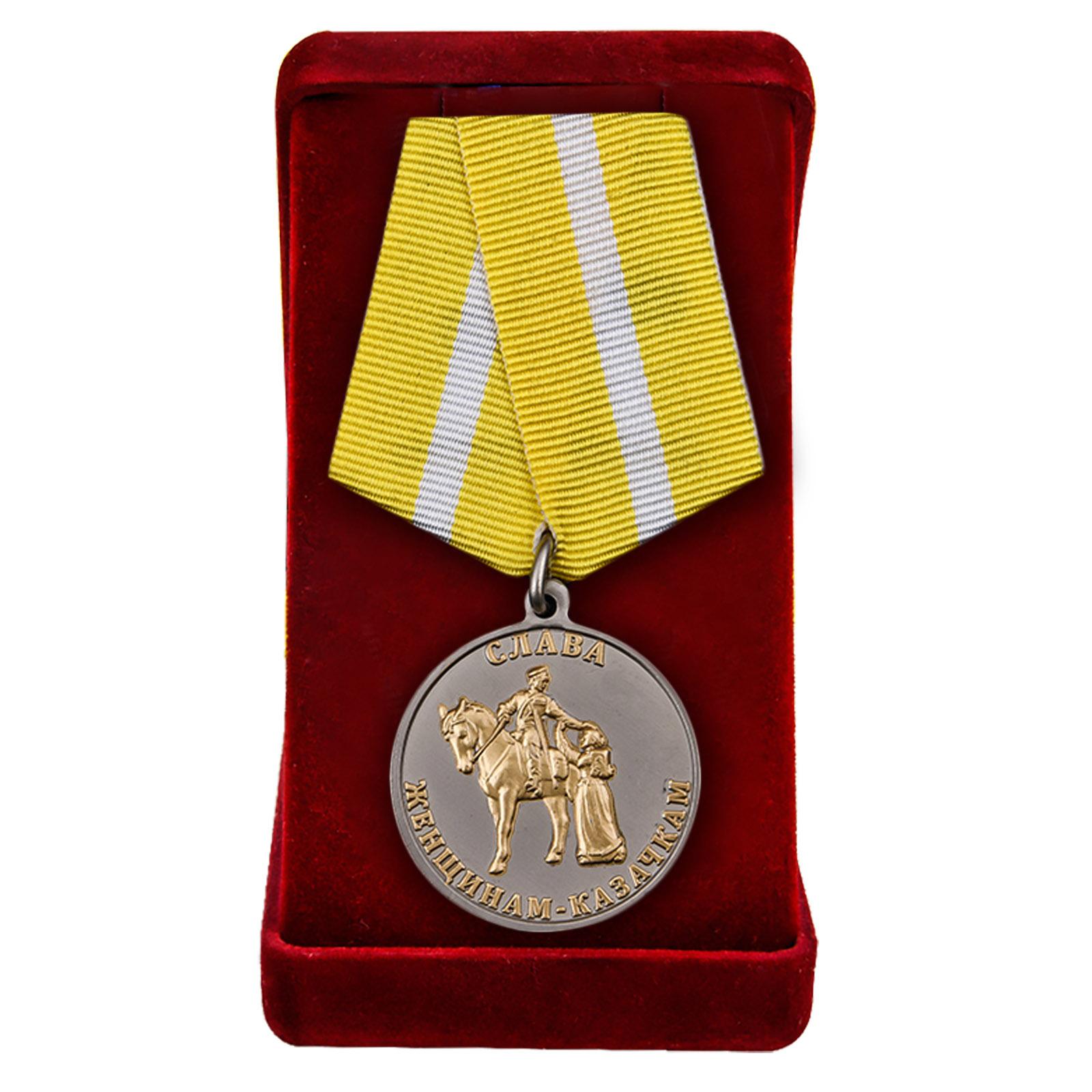 """Медаль """"Слава казачкам"""" в футляре"""