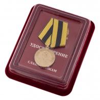 """Медаль """"Слава казакам. 1941-1945."""""""