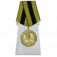 Медаль Слава казакам на подставке