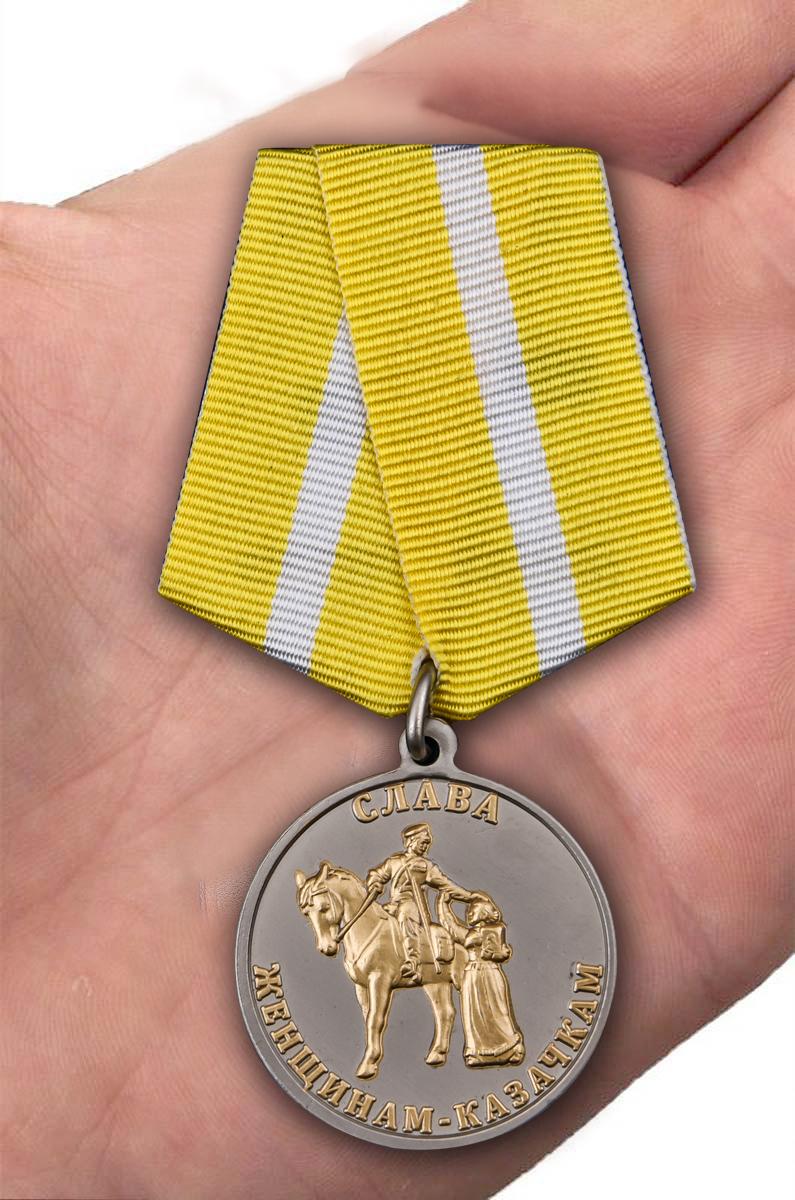 Медаль Слава женщинам-казачкам - на ладони
