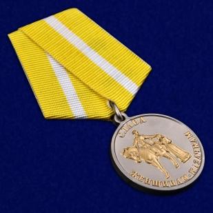 Медаль Слава женщинам-казачкам - общий вид
