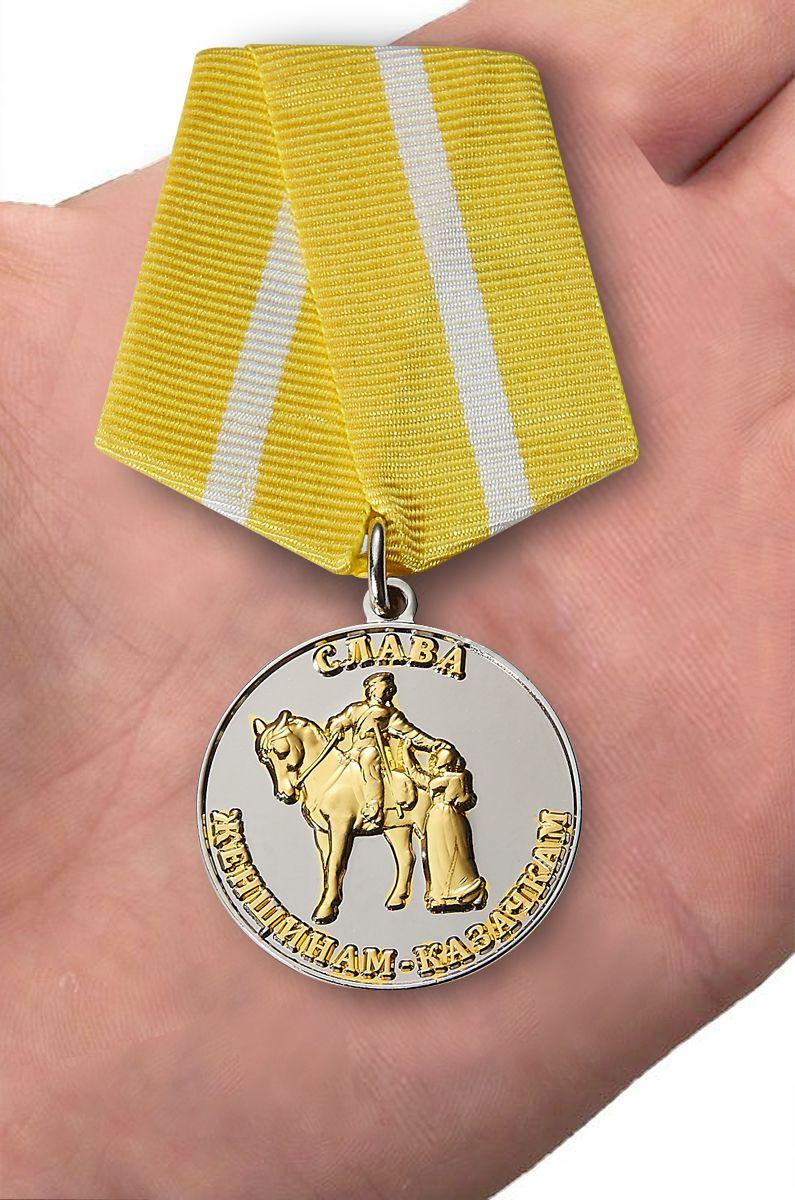 Медаль «Слава женщинам-казачкам» с доставкой